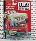 Auto World 1:64 2018 Hobby Exclusive 1964 PLYMOUTH BARRACUDA