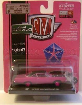1969 '69 ROAD RUNNER 440 PACK SATIN PINK CHASE CAR AUTO DRIV