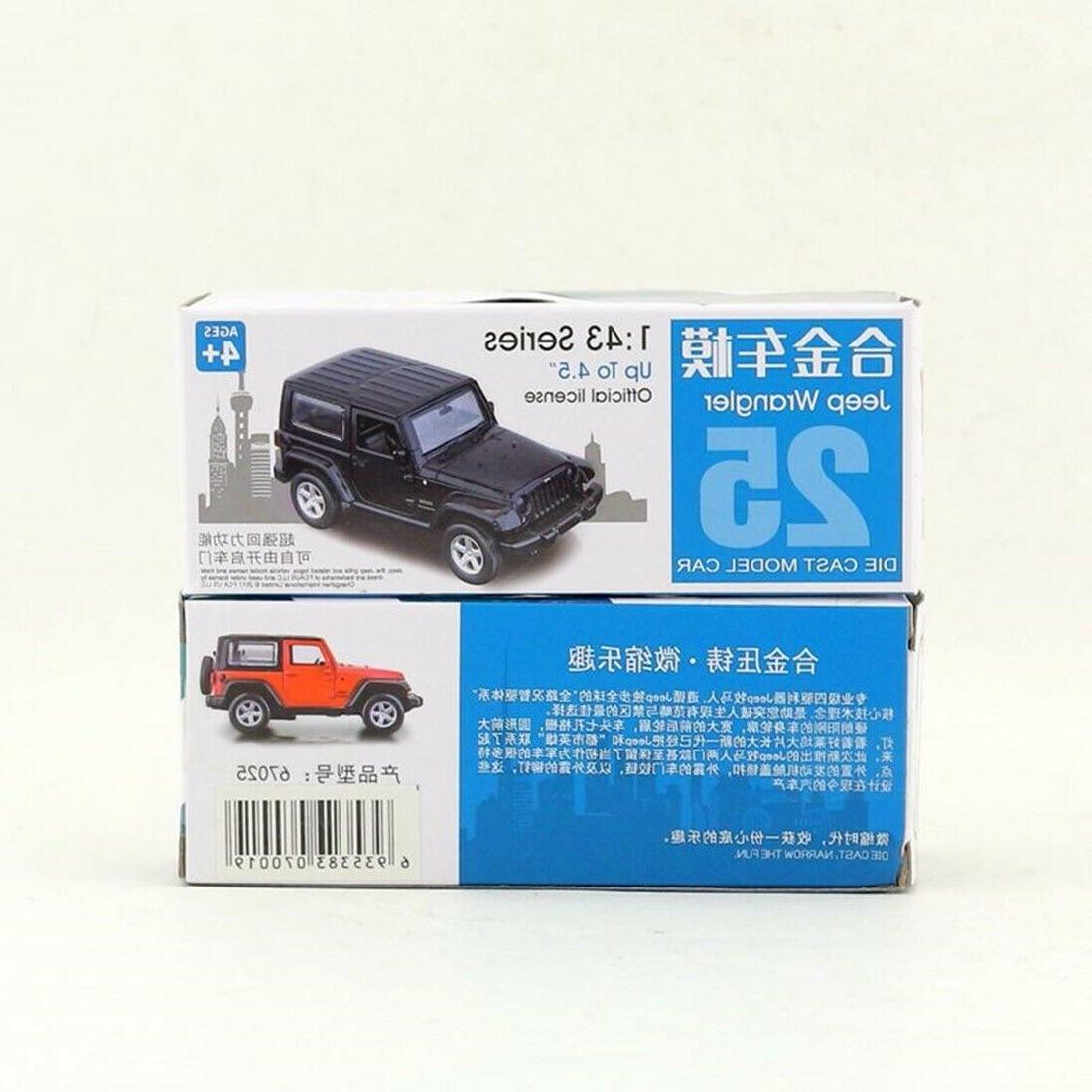 CAIPO Diecast Collection
